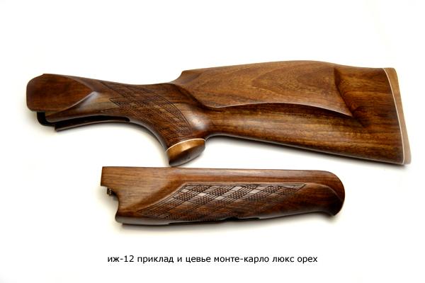 izh-12-priklad-i-tsevye-monte-karlo-lyuks-orekh(905)