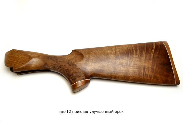 izh-12-priklad-uluchshennyy-orekh(927)