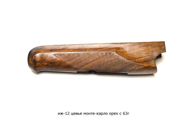 izh-12-tsevye-monte-karlo-orekh-s-63g(343)