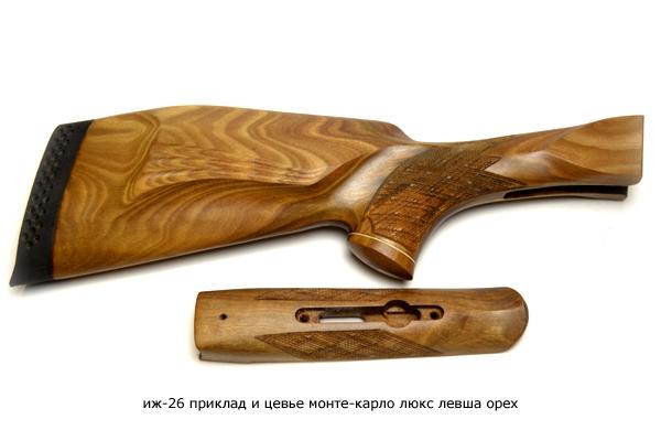 izh-26-priklad-i-tsevye-monte-karlo-lyuks-levsha-orekh(957)
