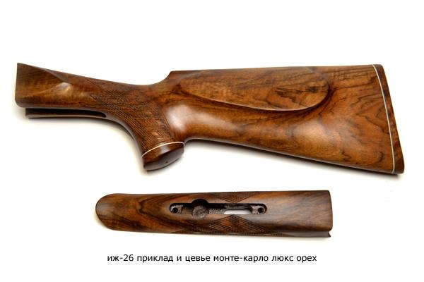 izh-26-priklad-i-tsevye-monte-karlo-lyuks-orekh(963)