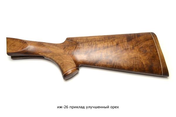 izh-26-priklad-uluchshennyy-orekh(223)