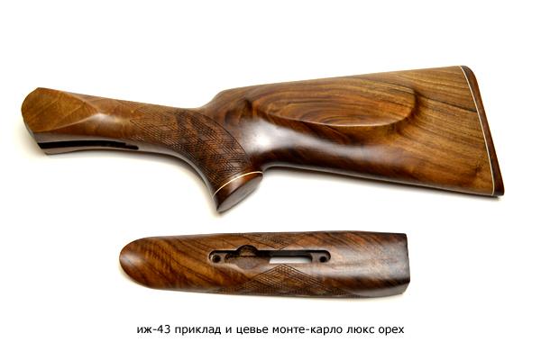 izh-43-priklad-i-tsevye-monte-karlo-lyuks-orekh(1058)
