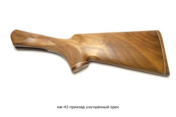 izh-43-priklad-uluchshennyy-orekh(229)