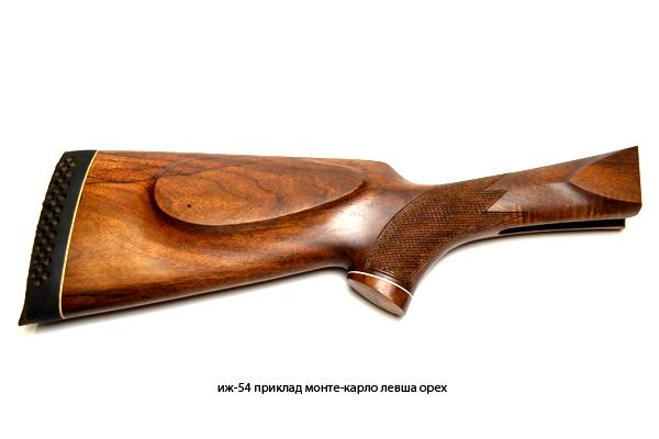 izh-54 priklad monte-karlo levsha orekh(384-1)