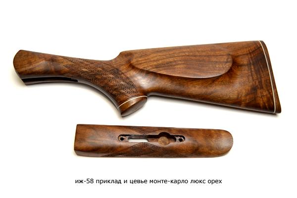 izh-58-priklad-i-tsevye-monte-karlo-lyuks-orekh(1090)