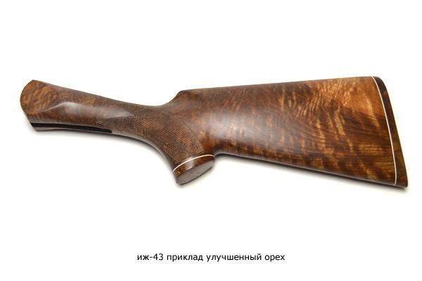 izh-58-priklad-uluchshennyy-orekh(233)