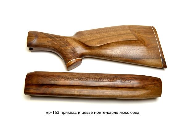 mr-153-priklad-i-tsevye-monte-karlo-lyuks-orekh(1110)