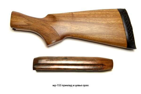 mr-153 priklad i tsevye orekh(328)