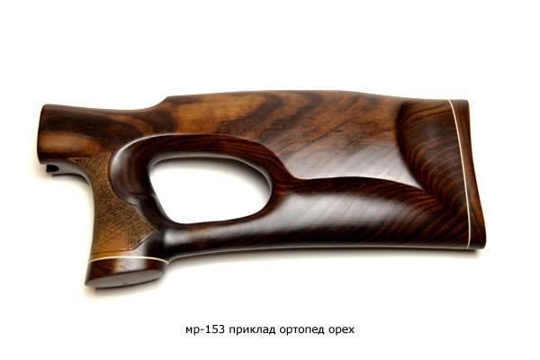 mr-153-priklad-ortoped-orekh(1129)