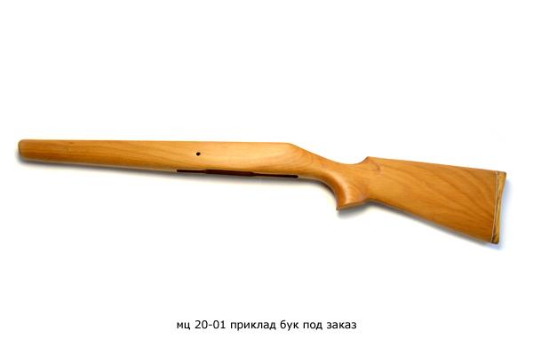 mts-20-01-priklad-buk-pod-zakaz(542)