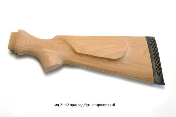 mts-21-12-priklad-buk-neokrashennyy(492)