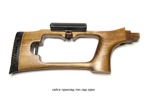 sayga-priklad-tip-svd-orekh(219)