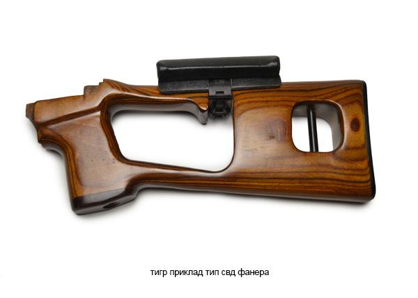 tigr-priklad-tip-svd-fanera(1)