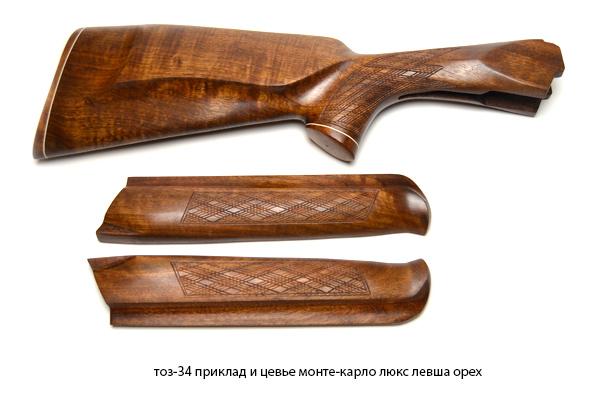 toz-34 priklad i tsevye monte-karlo lyuks levsha orekh(355-1)