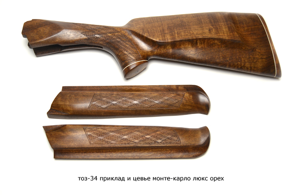 toz-34-priklad-i-tsevye-monte-karlo-lyuks-orekh(56)