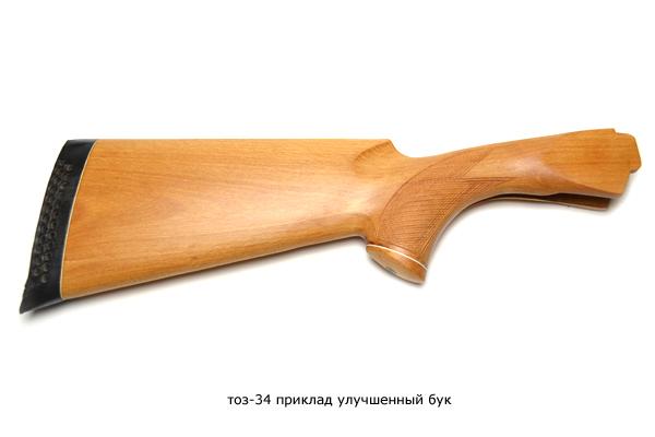 toz-34 priklad uluchshennyy buk(427-1)