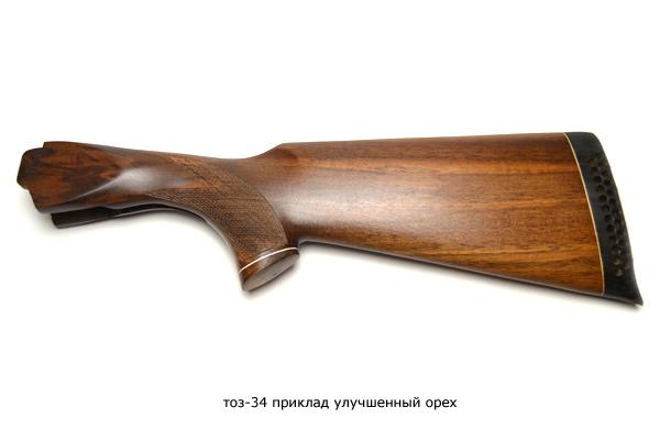 toz-34-priklad-uluchshennyy-orekh(61)