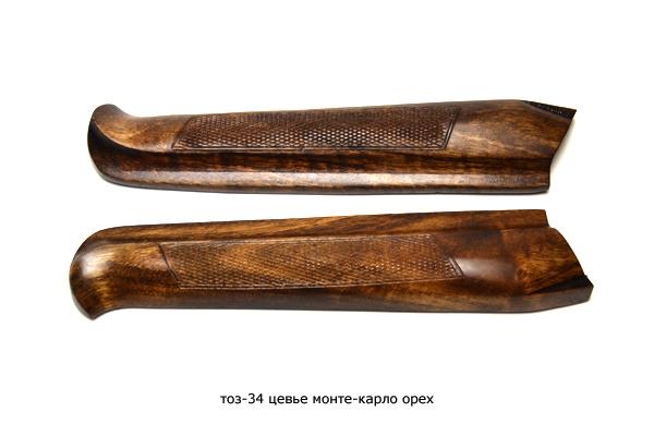 toz-34-tsevye-monte-karlo-orekh(414)