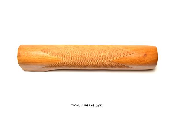 toz-87-tsevye-buk(361)