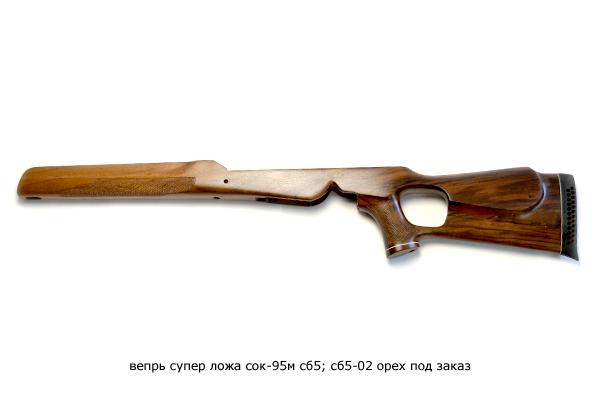 vepr-super-lozha-sok-95m-sb5;-sb5-02-orekh-pod-zakaz(529)
