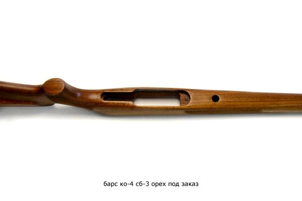 bars-ko-4-sb-3-orekh-pod-zakaz(548)