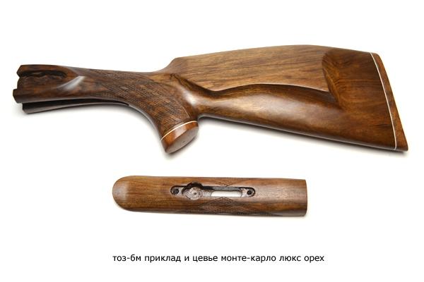 toz-bm-priklad-i-tsevye-monte-karlo-lyuks-orekh(87)